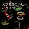 concept_menu3