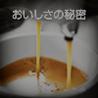 concept_menu4