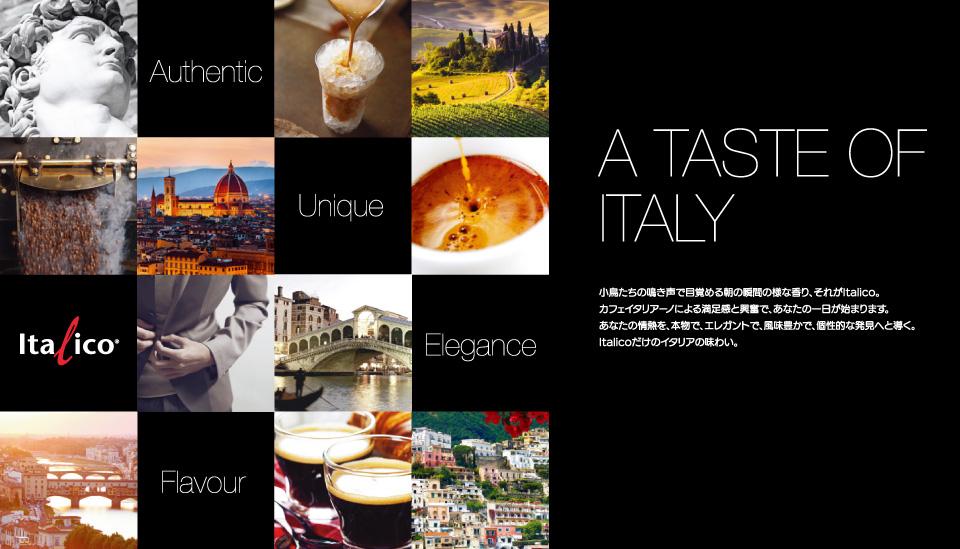 Italicoとは
